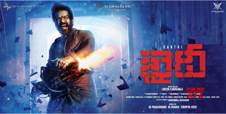 Thriller movies for telugu people who loves excitement: Khaidi